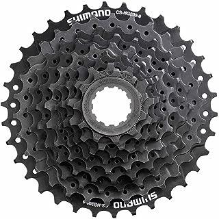 Shimano Alivio 9-Speed Mountain Bike Cassette - CS-HG200-9