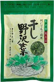 トーノー 干し野沢菜 100g