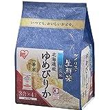 【精米】 生鮮米 無洗米 北海道産ゆめぴりか 1.8kg 令和2年産