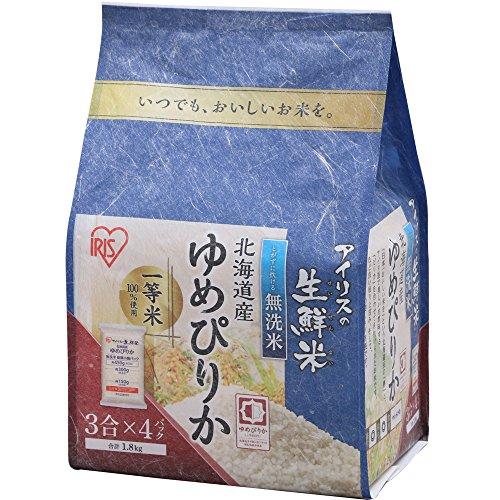 【精米】生鮮米 無洗米 北海道産ゆめぴりか 1.8kg 令和元年産