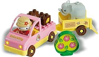Androni Unicoplus Mini Safari Di Hello Kitty Construction Blocks - 3 Years and Above