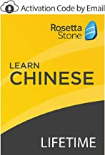 rosetta stone for mac free