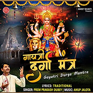 Gayatri Durga Mantra
