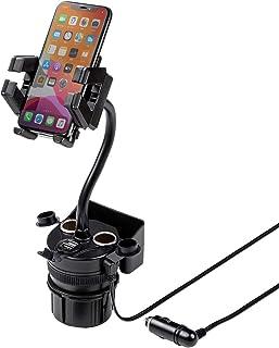 サンワダイレクト 多機能車載ホルダー スマホ用 USBポート×2 給電ソケット×2 小物入れ ドリンクホルダー取付 くねくねアーム 200-CAR078