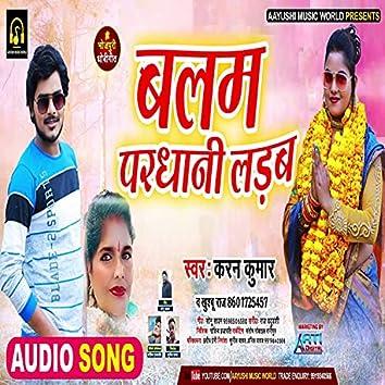 Balam Pradhani ladab (Bhojpuri Song)