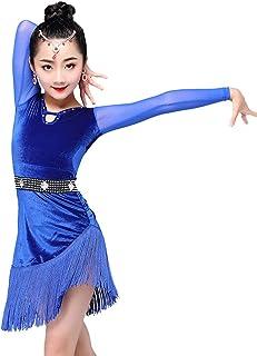 子供タッセルラテンボールルームパーティーダンス Dresss V 襟サンバタンゴレオタードベルベットダンスパフォーマンス衣装女の子2-15 年