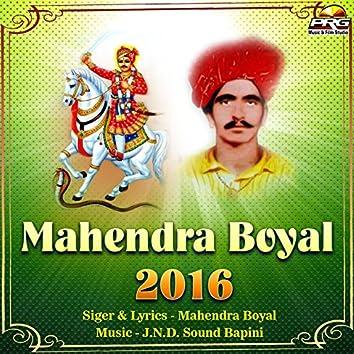 Mahendra Boyal 2016