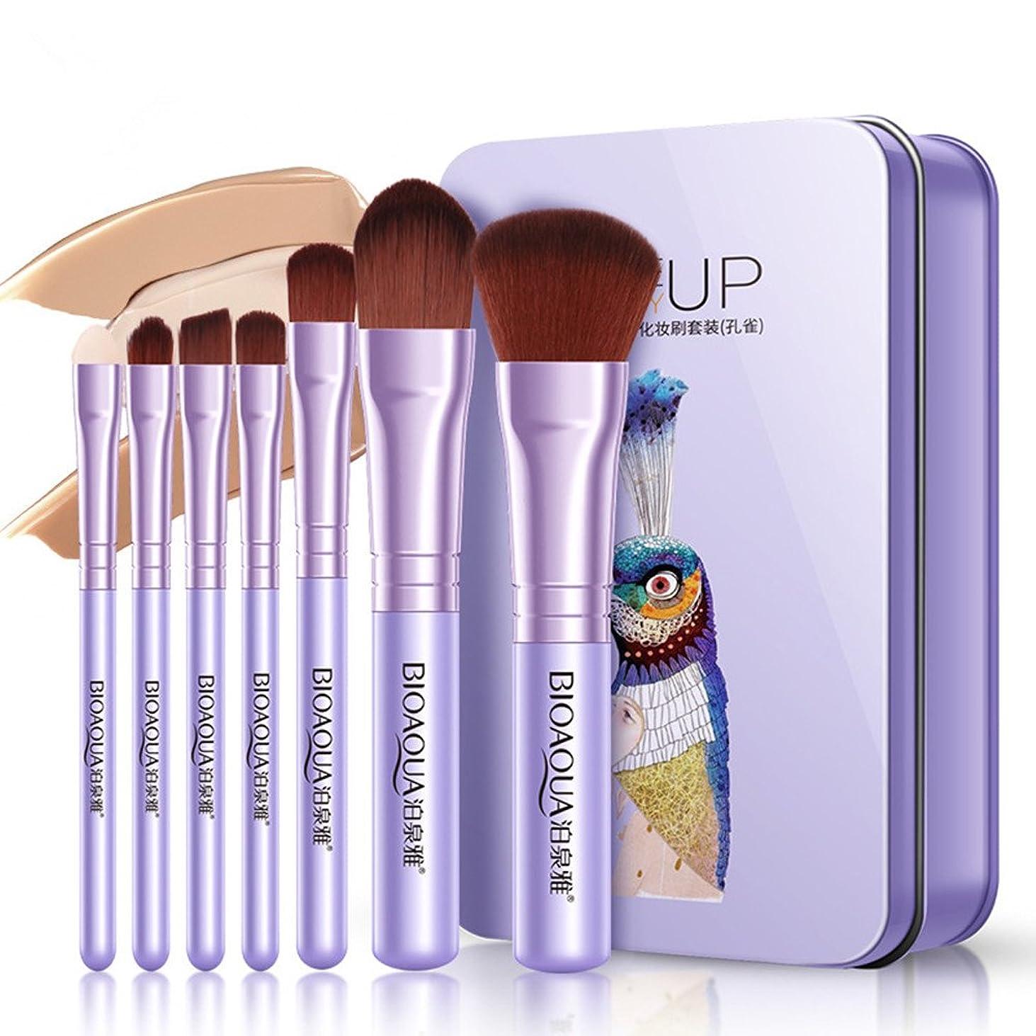 家事熱狂的な手つかずの7本 化粧筆 メイクブラシセット 化粧ブラシ セット コスメ ブラシ 収納ケース付き (ピーコック)