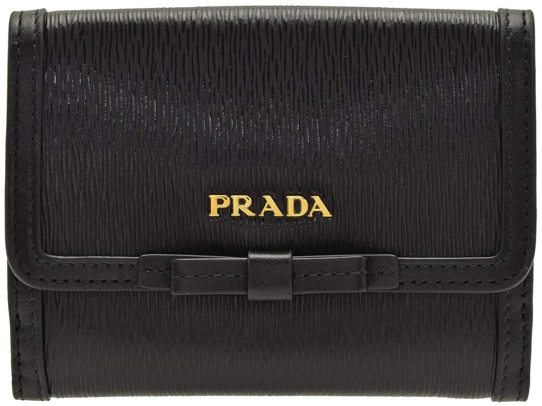 [プラダ] PRADA 財布 二つ折り ミニ コンパクト レザー アウトレット 1MH523 [並行輸入品]