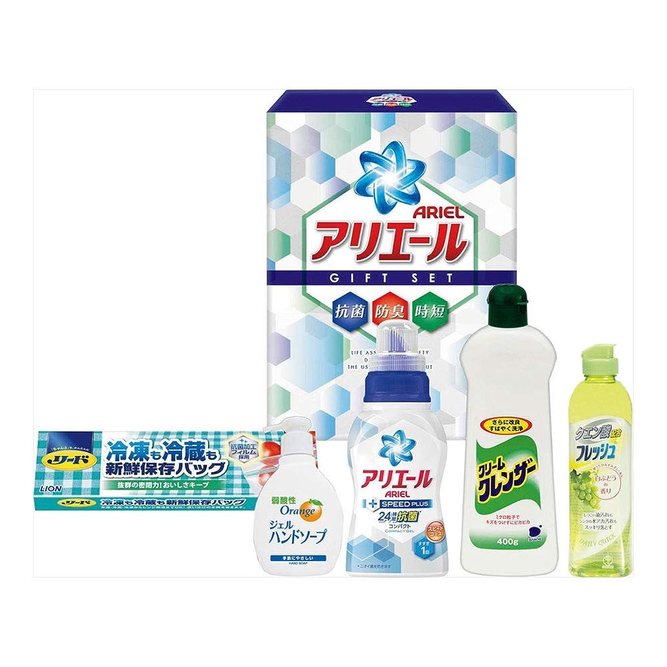 共和党ペルー読みやすいアリエールスピードプラスバラエティ洗剤セット RFF-DM 液体洗剤ギフト