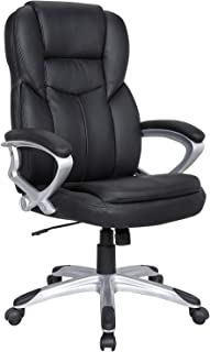 LCH High Back Executive Office Chair Ergonomic Comfortable Chair with Headrest Armrest and Lumbar Support Adjustable Recline and Height Big and Tall Computer Desk Chair Black PU Leather