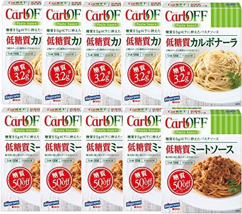 はごろも 低糖質 ミートソース&カルボナーラset CarbOFF 120g×各5個【合計10個】