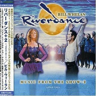 リバーダンス+2-Japan Only-