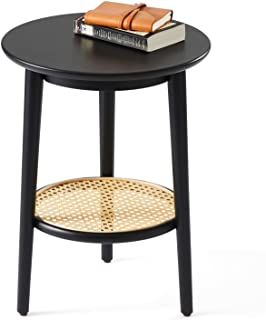 Harmati Round Side Table with Storage - Black End Table for Living Room, Bedroom and Small Spaces, Modern Accent Bedside T...