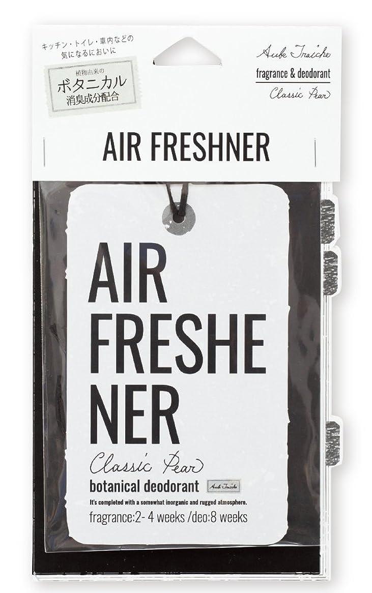 キャプション可決鮮やかなノルコーポレーション エアーフレッシュナー 吊り下げ オーブフレッシュ 消臭 クラシックペアーの香り OA-AFE-1-3