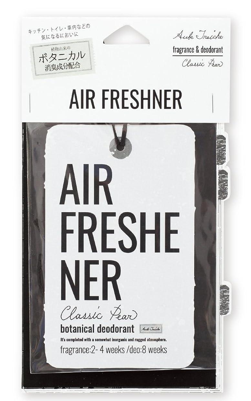 労働者死んでいる可愛いノルコーポレーション エアーフレッシュナー 吊り下げ オーブフレッシュ 消臭 クラシックペアーの香り OA-AFE-1-3