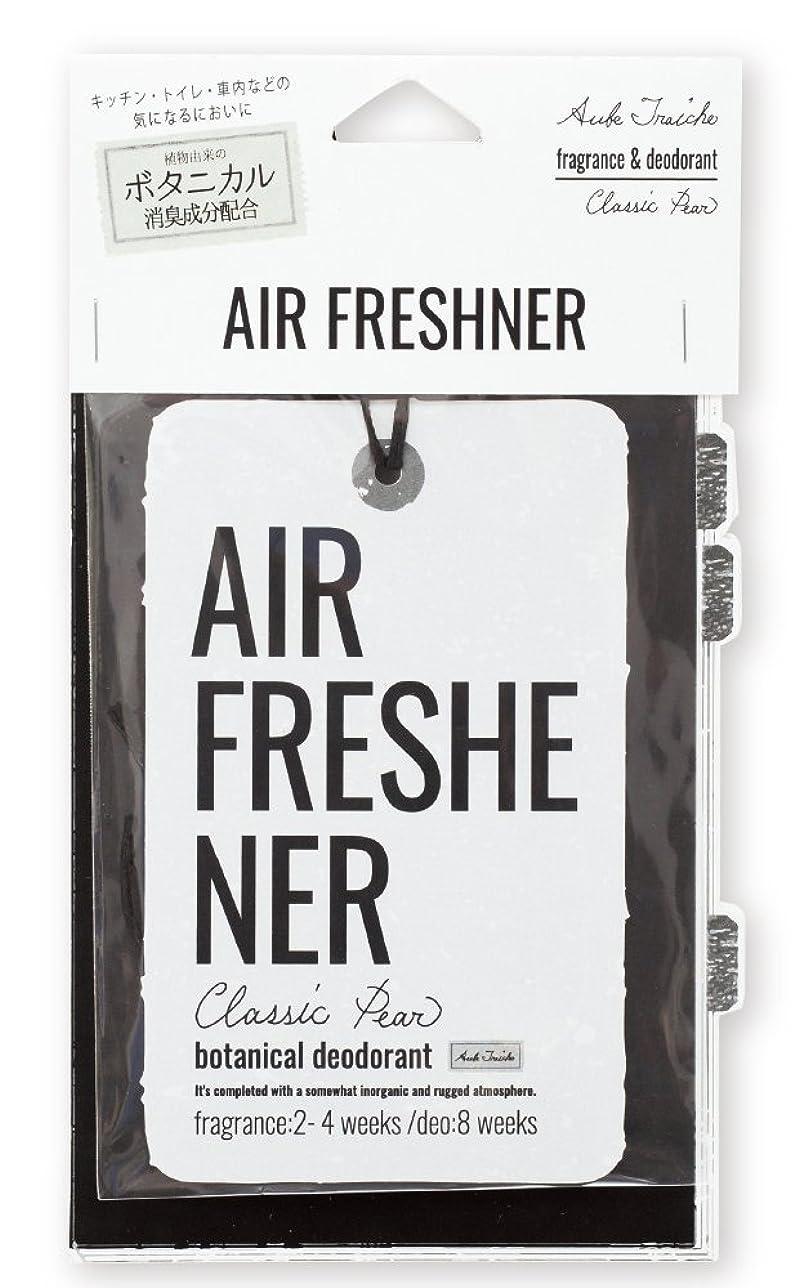 マグ首相クラウドノルコーポレーション エアーフレッシュナー 吊り下げ オーブフレッシュ 消臭 クラシックペアーの香り OA-AFE-1-3