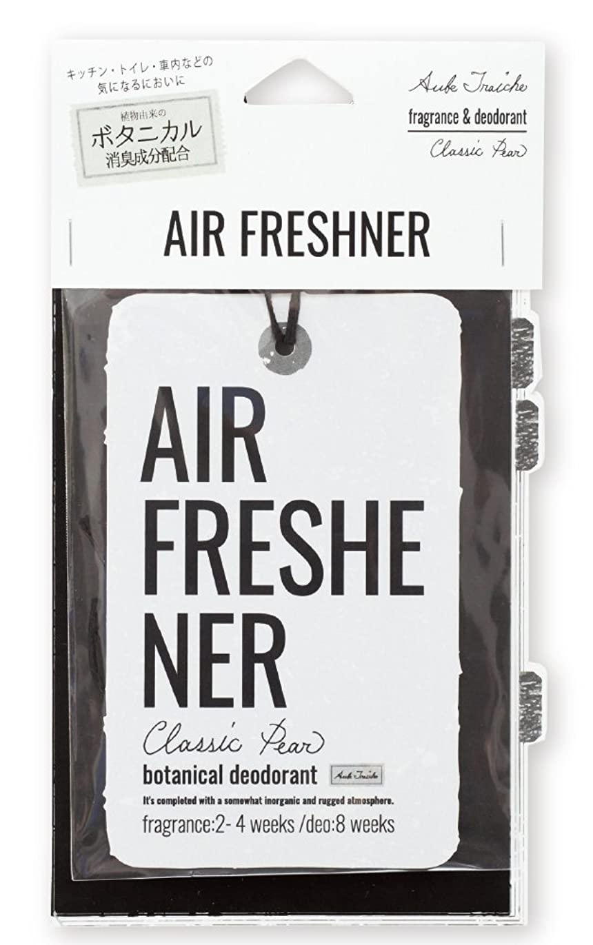 ふける存在ピストルノルコーポレーション エアーフレッシュナー 吊り下げ オーブフレッシュ 消臭 クラシックペアーの香り OA-AFE-1-3