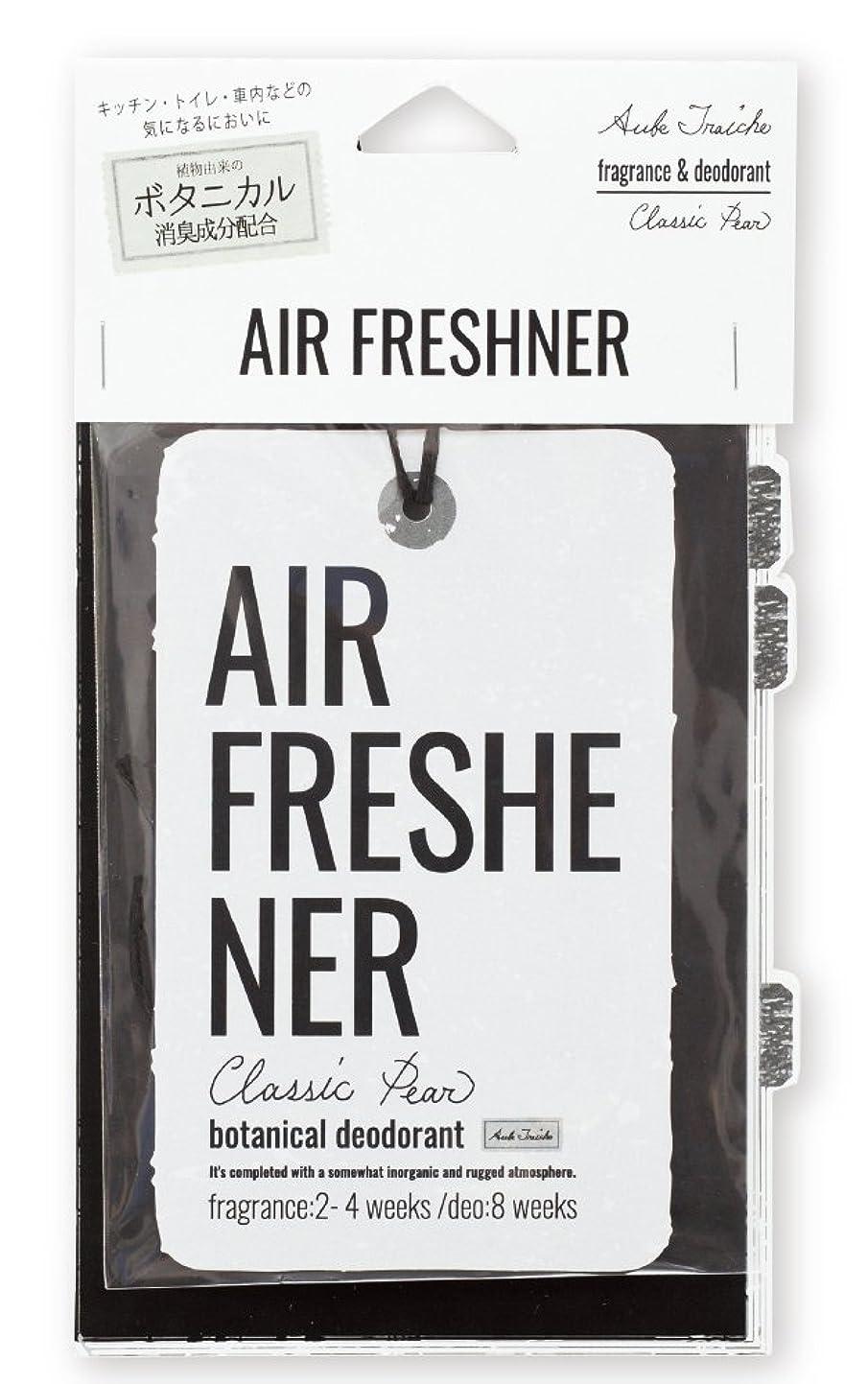 囚人無線舗装ノルコーポレーション エアーフレッシュナー 吊り下げ オーブフレッシュ 消臭 クラシックペアーの香り OA-AFE-1-3