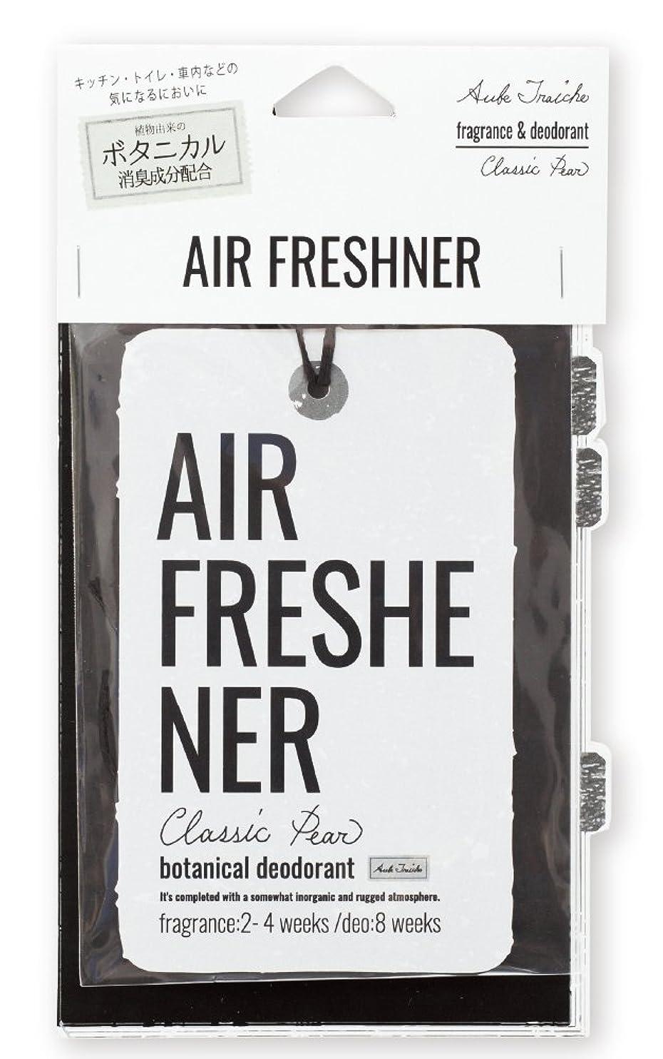 縞模様のシャンパン時刻表ノルコーポレーション エアーフレッシュナー 吊り下げ オーブフレッシュ 消臭 クラシックペアーの香り OA-AFE-1-3