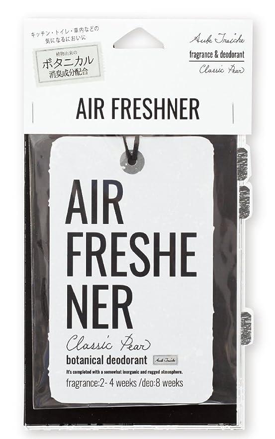 先見の明墓意志に反するノルコーポレーション エアーフレッシュナー 吊り下げ オーブフレッシュ 消臭 クラシックペアーの香り OA-AFE-1-3