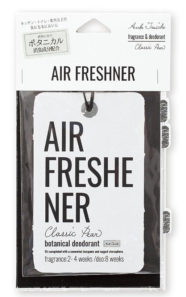 骨恥ずかしい溶かすノルコーポレーション エアーフレッシュナー 吊り下げ オーブフレッシュ 消臭 クラシックペアーの香り OA-AFE-1-3