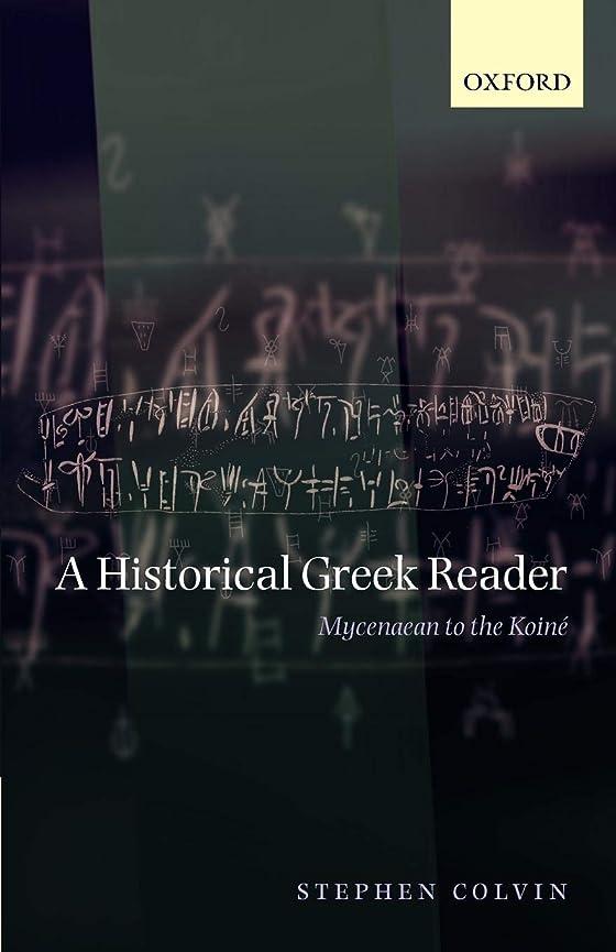 特異なマーベルトチの実の木A Historical Greek Reader: Mycenaean to the Koine
