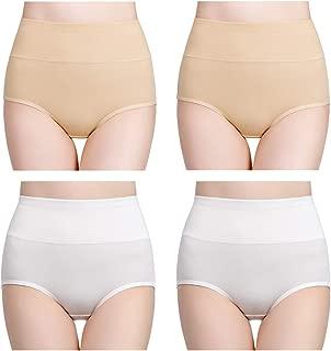Women's Soft Cotton Briefs Underwear Breathable High Waist Full Coverage Ladies Panties Multipack