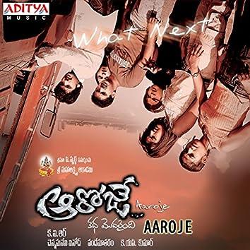 Aaroje (Original Motion Picture Soundtrack)