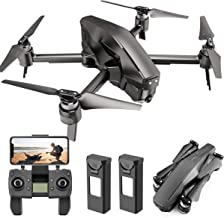 $259 » 4DRC M1 GPS Drone with 4K FHD Camera 5G Transmission FPV Live Video Foldable Quadcopter, Drone for Adults with Brushless Motor, Auto Return Home, Follow Me, 60 Minutes Flight Time, Includes 2 Battery