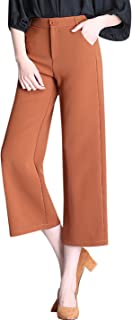 Women's Fashion High Waist Cropped Wide Leg Pants Trousers