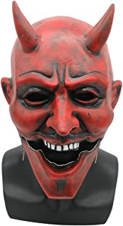 BestCosr Men's Beast Mask Red Cow Devil Clown Mask Mouth Move Cosplay Props For Halloween Party