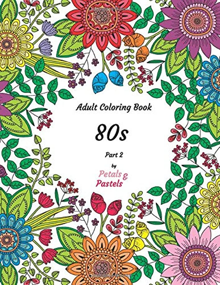 深さ虚偽予測するAdult Coloring Book - 80s - Part 2