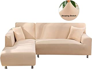 Mingfuxin Elasticity Sectional Couch Covers,Chair/Loveseat/Sofa Slipcovers Cotton Solid Sofa Couch Cushions Slipcover for Living Room Seat Cover (Beige)