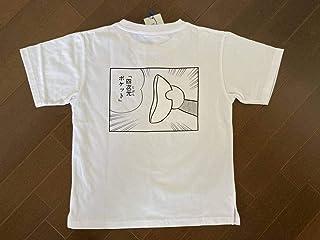 入札=東京お台場・ドラえもんオフィシャルショップ ドラえもん未来デパート限定商品/ひみつ道具Tシャツ「四次元ポケット」XSサイズ