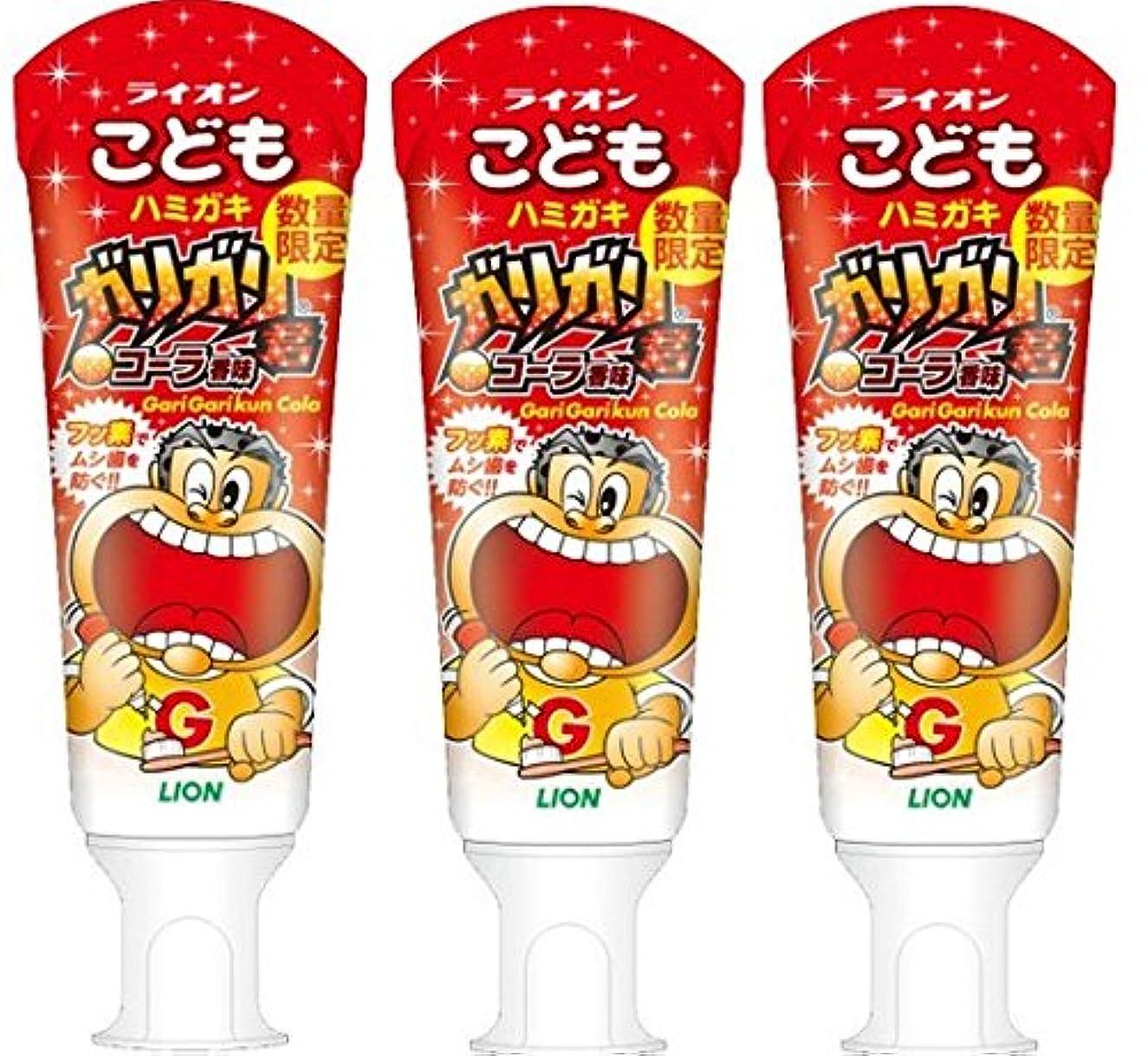 パドルはがき形式【お買い得セット】 こどもハミガキ ガリガリ君 コーラ香味 3本