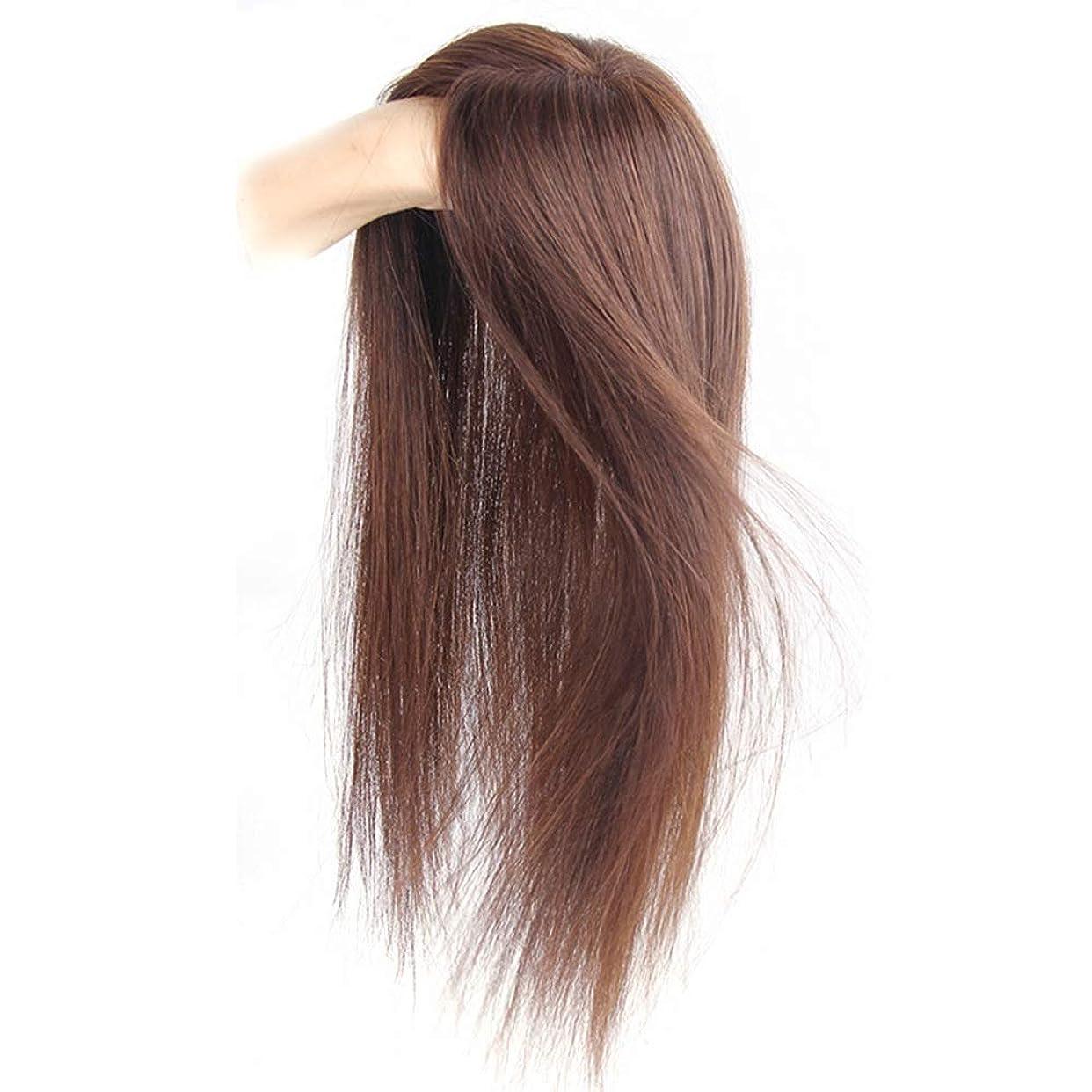めるに慣れ銀行BOBIDYEE 本物のヘアエクステンションでクリップストレートの女性のための絹のようなnatrual見る女性の合成かつらレースかつらロールプレイングかつら (色 : [7x10] 17cm natural black)