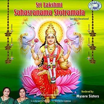 Sri Lakshmi Sahasranama Stotramala