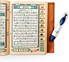 The One-touch Mus'haf Quran Teacher : Touch and Learn Digital Qur'an and Pen (7