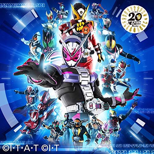 "Over ""Quartzer"" Shuta Sueyoshi feat. ISSA"