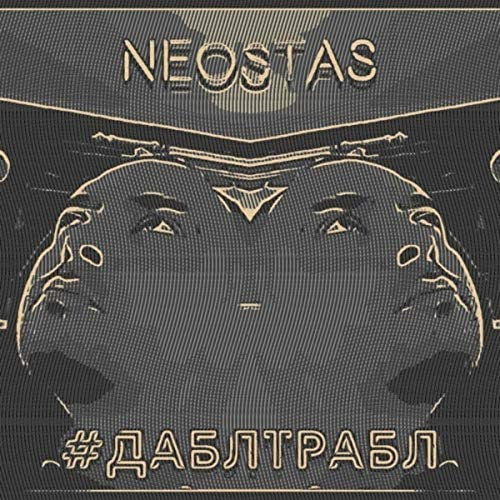 NeoStas