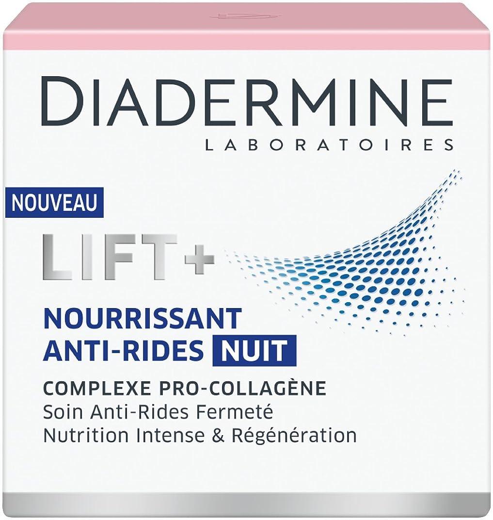 妻差し迫った暴力的なDiadermine LIFT+ Nutrition Regenerating Anti-Wrinkle Night Cream with Pro-Collagen & Pro-Lipids 50ml by Diadermine