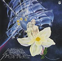 Symphonic Suite Message From Space (Original Soundtrack) by Symphonic Suite Message from Space (2004-03-27)
