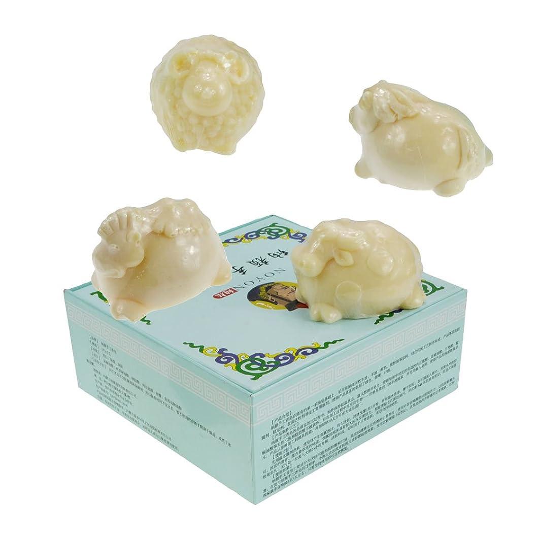 発見するためらう洗う手作り石鹸 無添加 洗顔石鹸 ラクダミルク石鹸(牧草動物の羊、牛、馬、ラクダのスタイリング)石鹸のミルク[4個]
