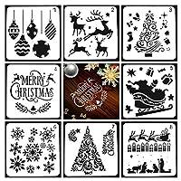ステンシルシート クリスマス ステンシル テンプレート 描画 ステンシルプレート 手帳 スクラップブッキング アルバム 8枚セット