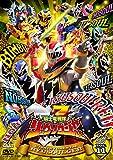スーパー戦隊シリーズ 騎士竜戦隊リュウソウジャー VOL.11