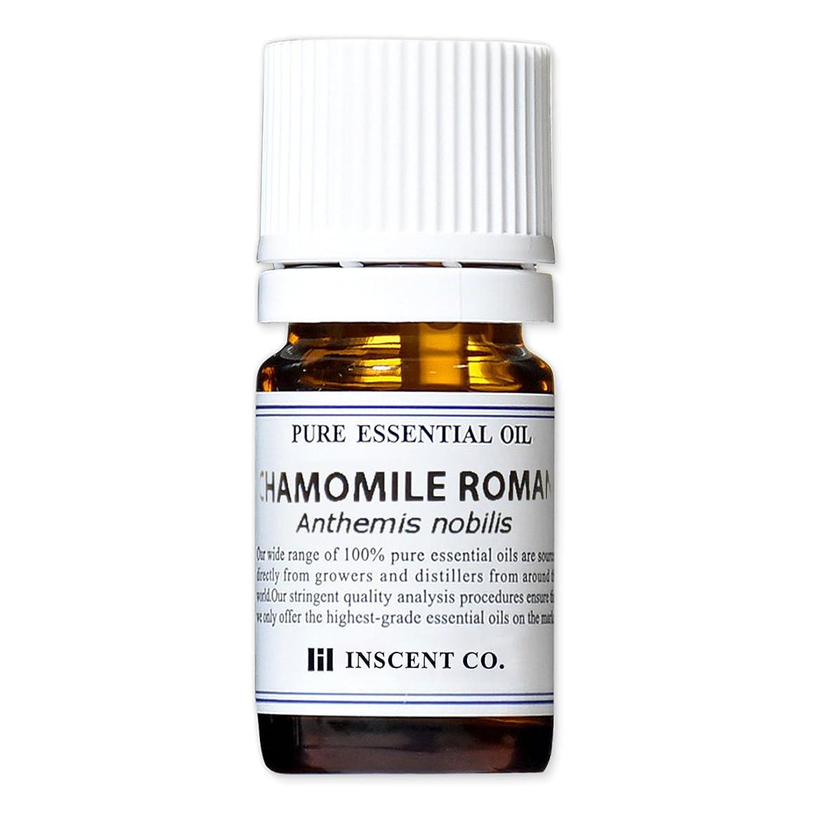 期待してベールプールカモミールローマン 2ml インセント アロマオイル AEAJ 表示基準適合認定精油