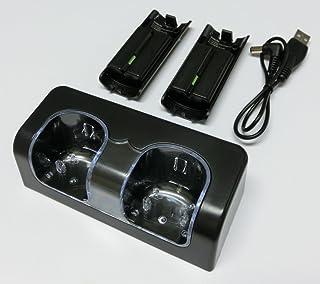 Wii ダブルリモコンチャージスタンド(ブラック)(電池パック2個付属)