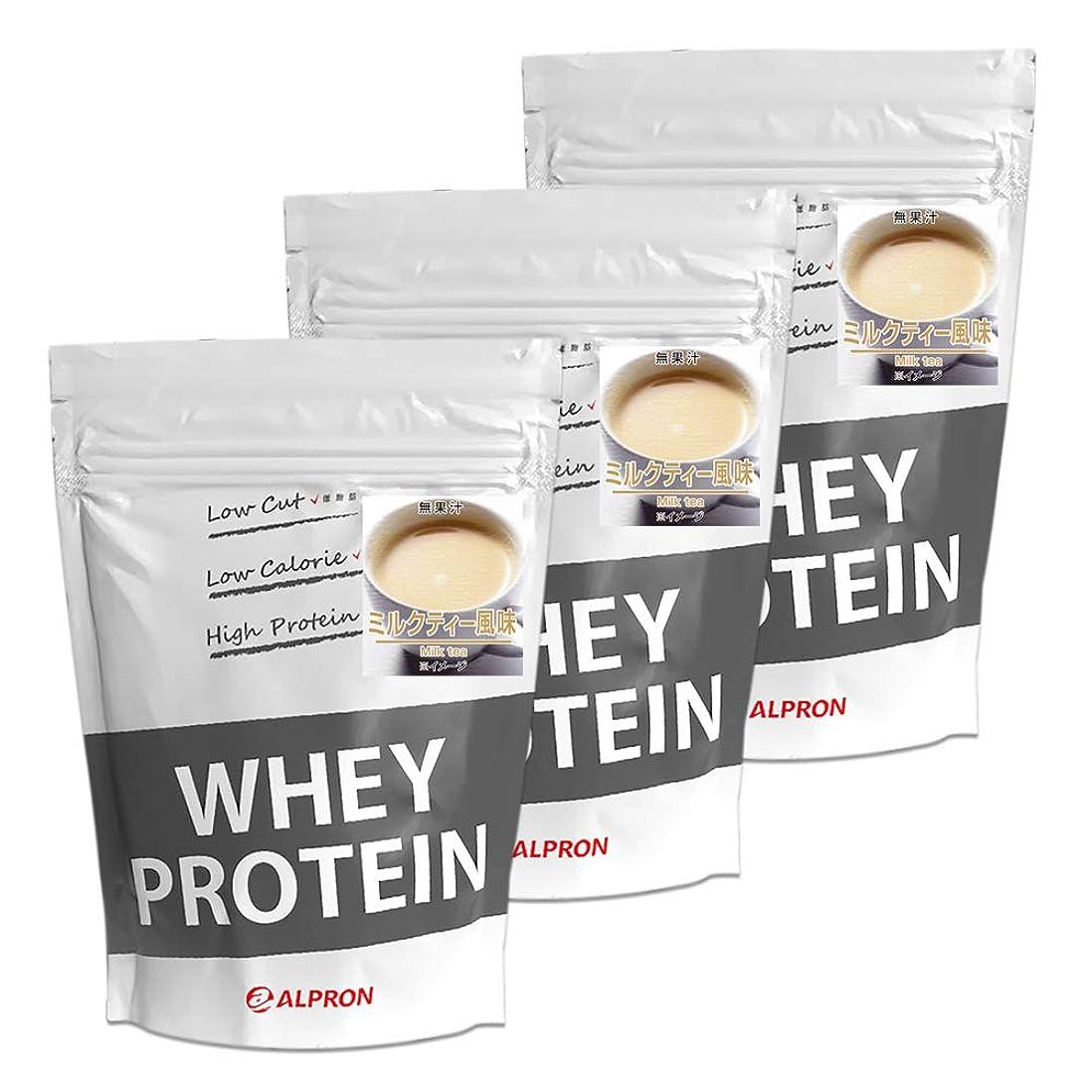 実行する皮肉な書くアルプロン ホエイプロテイン100 1kg【約50食】 (ミルクティー) (3)