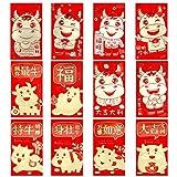 KissDate 36 PCS 12 Patterns 2021 Chinese Red Envelopes, Chinese New Year Ox Year Hong Bao Lai See...